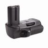Батарейный блок для фотоаппаратов Sony A500/ A550, батарейная ручка VG-B50AM (аналог)