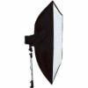 Софтбокс Profoto (Профото) 60х90см